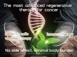 The most advanced regenertive theory for cancer